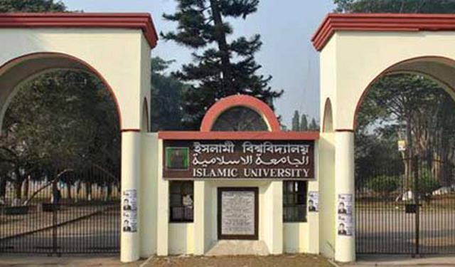 ইসলামী বিশ্ববিদ্যালয় শিক্ষক সমিতির নির্বাচন বুধবার
