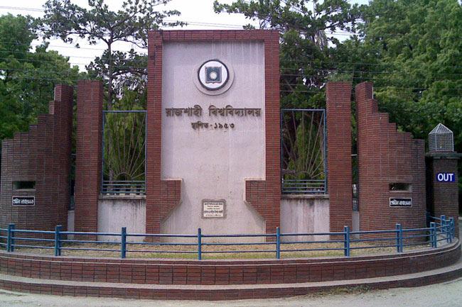 রাবি কর্মচারী ইউনিয়নের নির্বাচন: আওয়ামী প্যানেলে কোন্দল