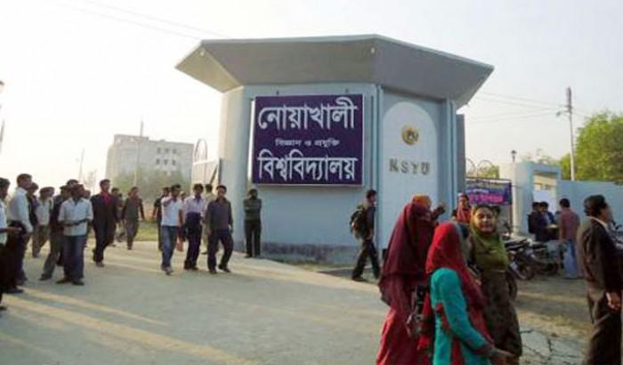 শিক্ষার্থীদের নয় দফা দাবি মেনে নিয়েছে নোবিপ্রবি প্রশাসন