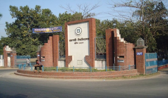 খালেদার রায়ে বিচার বিভাগ প্রভাবিত: রাবি শিক্ষকদের একাংশ