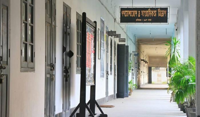 রাবি সাংবাদিকতার শিক্ষার্থীদের ক্লাস-পরীক্ষা বর্জনের ঘোষণা