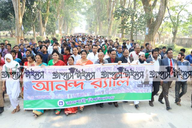 ৭ মার্চের ভাষণের স্বীকৃতি, রাবিতে আনন্দ শোভাযাত্রা