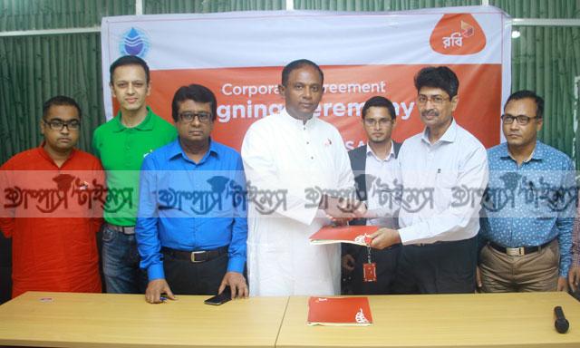 Rajshahi WASA signs corporate agreement with Robi