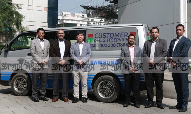 "Samsung Electronics Bangladesh launches movable ""Service Vans"""