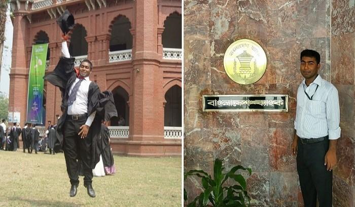 জিরো থেকে ঢাবিতে পড়ে বাংলাদেশ ব্যাংকের উপপরিচালক হওয়ার গল্প