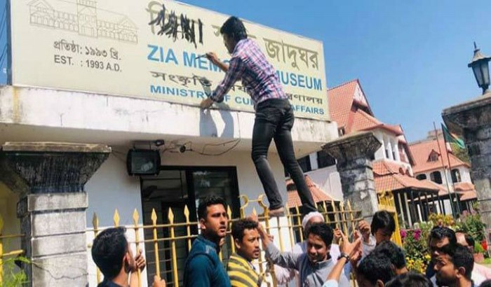 চট্টগ্রামে জিয়া জাদুঘরের 'জিয়া' মুছে দিল ছাত্রলীগ