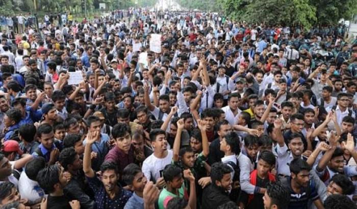 শিক্ষার্থী আন্দোলন: ২৮ আইডি-পেজ'র বিরুদ্ধে মামলা