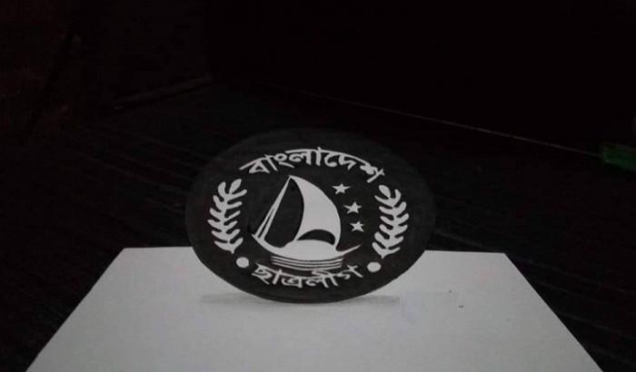 চকবাজার ট্র্যাজেডি: ছাত্রলীগের শোক প্রকাশ, হতাহতদের পাশে থাকার আহ্বান