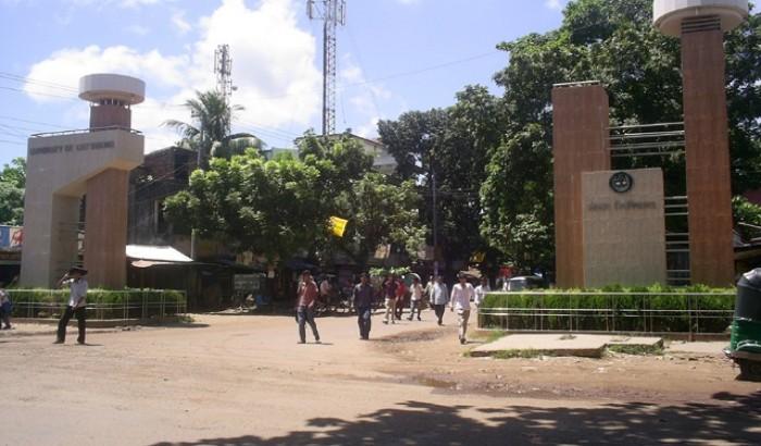 চট্টগ্রাম বিশ্ববিদ্যালয় ক্যাম্পাসে রাতে বোমা উদ্ধার