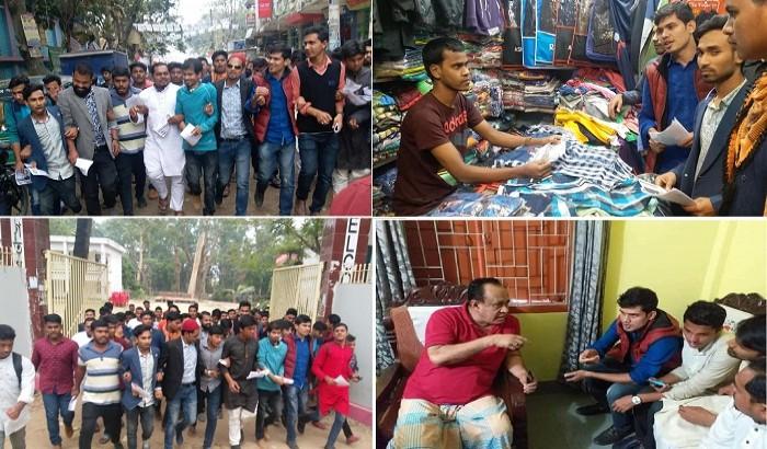 চট্টগ্রাম-৬: ছাত্রলীগের সমন্বয়ক দিদারের নেতৃত্বে নৌকার গণযংযোগ শুরু