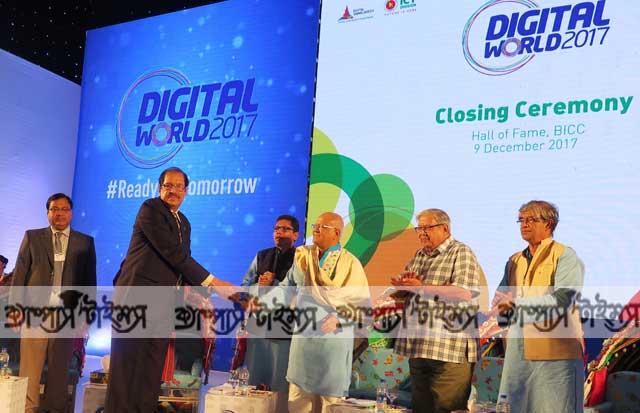 East West University wins Digital World 2017 Award