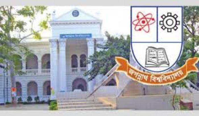 করোনায় আক্রান্ত জগন্নাথ বিশ্ববিদ্যালয় শিক্ষার্থী