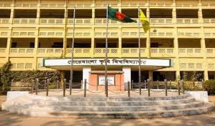 অনলাইন ক্লাসে যাচ্ছে না শেরেবাংলা কৃষি বিশ্ববিদ্যালয়