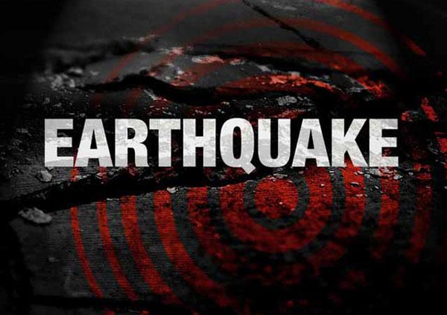 Earthquake jolts Dhaka and adjoining areas