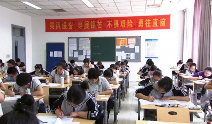 চীনে চলছে বার্ষিক ভর্তি পরীক্ষা পরীক্ষা