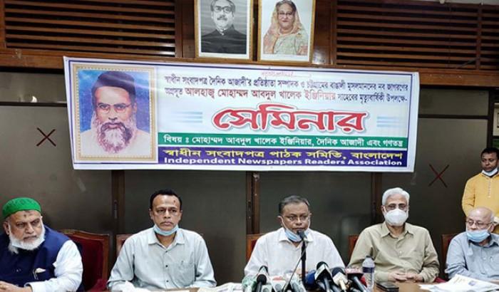 'পাকিস্তানি গোয়েন্দাদের সঙ্গে বিএনপির দহরম-মহরম বহু পুরনো'