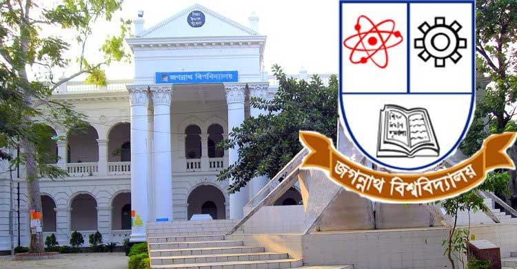 জগন্নাথ বিশ্ববিদ্যালয়ে প্রশ্ন ফাঁসের ঘটনায় তদন্ত কমিটি গঠন