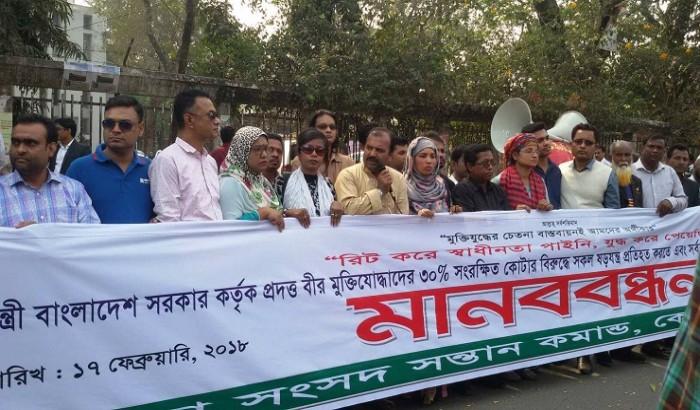 'কোটার বিরোধিতাকারীরা খালেদার অনুসারী'