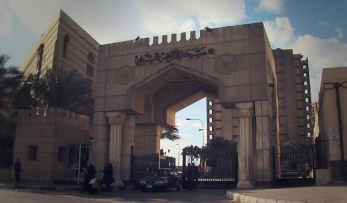আল আজহার বিশ্ববিদ্যালয় : সভ্যতার প্রাচীনতম বাতিঘর