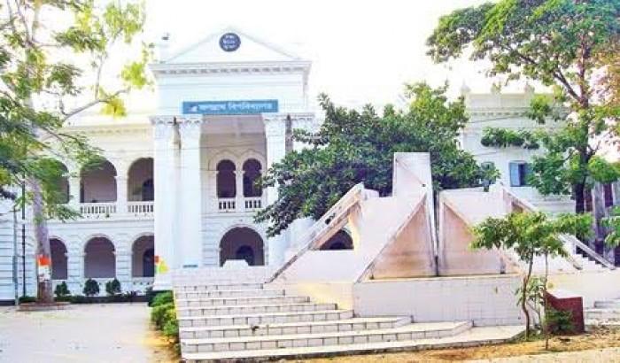 জগন্নাথ বিশ্ববিদ্যালয়ে শিক্ষকতার সুযোগ