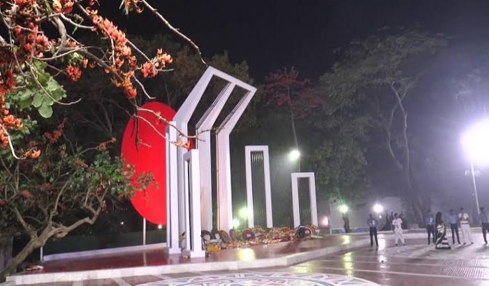 ভাষা শহীদ রফিক ও জগন্নাথ বিশ্ববিদ্যালয়