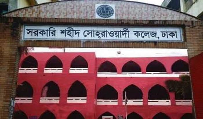 সোহরাওয়ার্দী কলেজের ভবন থেকে লাফিয়ে পড়ে শিক্ষার্থীর মৃত্যু