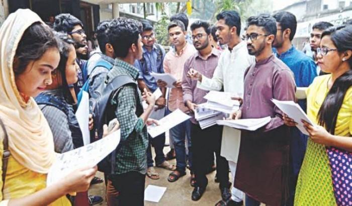 ডাকসু নির্বাচন: অনিয়মের অভিযোগে প্রশাসনের তদন্ত কমিটি