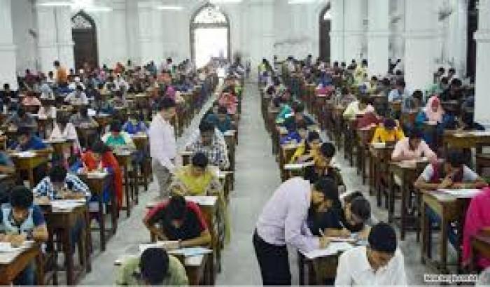 ঢাবি 'ক' ইউনিট ভর্তি পরীক্ষায় প্রতি আসনে লড়ছেন ৪৯ শিক্ষার্থী