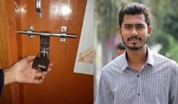 তদন্ত রিপোর্ট না আসা পর্যন্ত ভিপির কক্ষ সিলগালা থাকবে: ভিসি