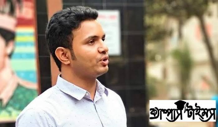 বাংলাদেশ ছাত্রলীগ : দ্রোহ, প্রেম, স্পর্ধার কবিতা