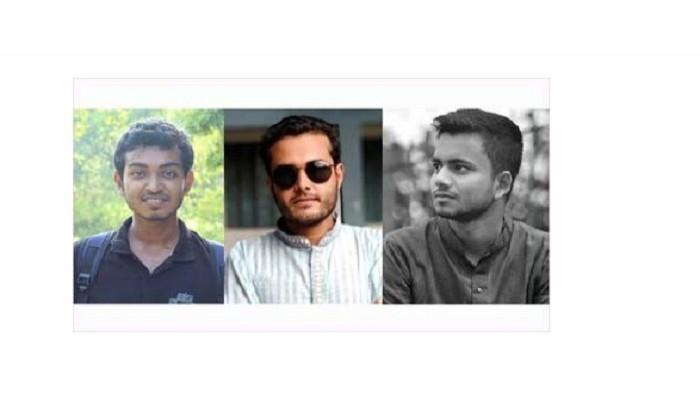 জাহাঙ্গীরনগর বিশ্ববিদ্যালয়ের ৩ শিক্ষার্থী সাময়িক বহিষ্কার