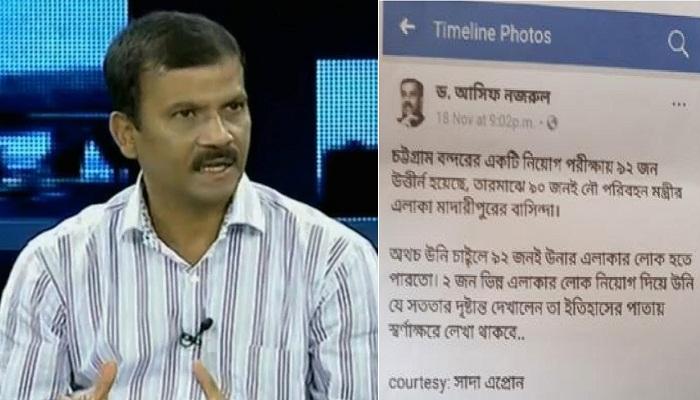 ঢাবি অধ্যাপক আসিফ নজরুলের বিরুদ্ধে মানহানির মামলা