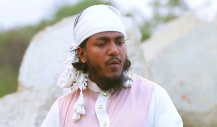 সচিবের স্বাক্ষর জাল করায় ইসলামী সঙ্গীত শিল্পী সুফিয়ান আটক