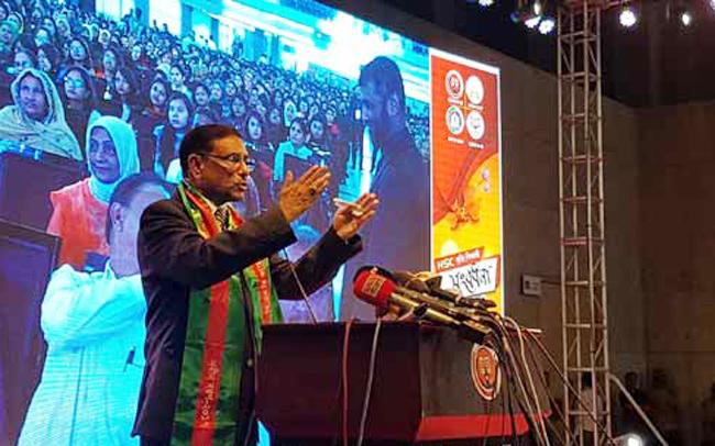 মেধাবীরা না আসলে রাজনীতির বারোটা বাজবে: ওবায়দুল