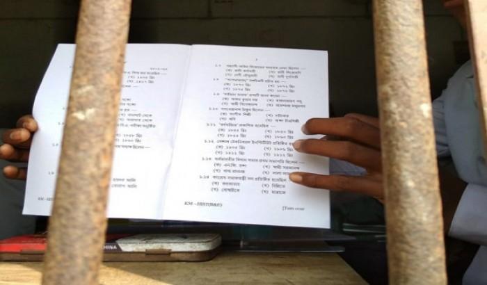 কলকাতায় একের পর এক ফাঁস হয়েই চলছে পরীক্ষার প্রশ্নপত্র