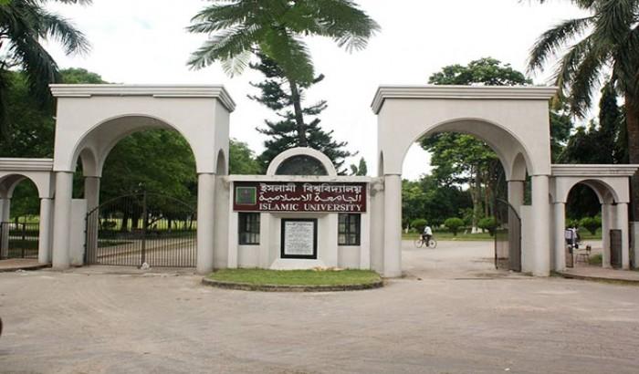 ইসলামী বিশ্ববিদ্যালয় শ্রেণিকক্ষে র্যাগিং, তদন্তে কমিটি