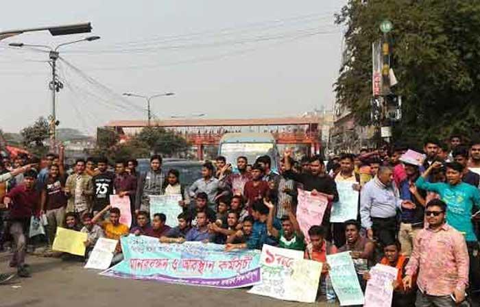 ঢাবি অধিভুক্ত সাত কলেজ শিক্ষার্থীদের রাস্তা অবরোধ