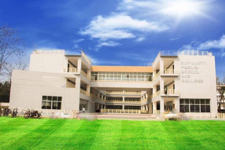 শিক্ষক নিয়োগ দেবে বিওএফ ক্যান্টনমেন্ট পাবলিক স্কুল এন্ড কলেজ