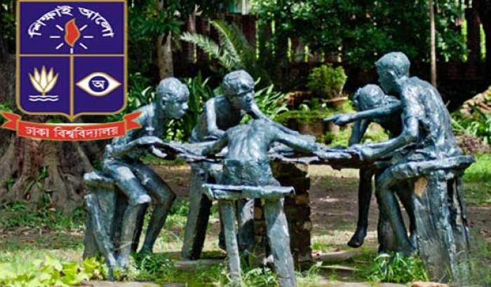 ঢাবি ভাস্কর্য বিভাগের ৫৫ বছর পূর্তি উদযাপন শুক্রবার