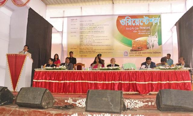 নবীনদের বরণ করে নিলো নজরুল বিশ্ববিদ্যালয়
