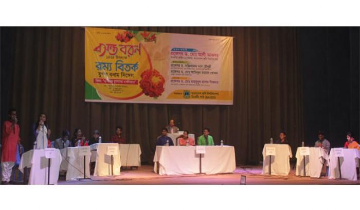 """বাকৃবিতে """"যুগল বনাম সিঙ্গেল"""" রম্য বিতর্ক"""
