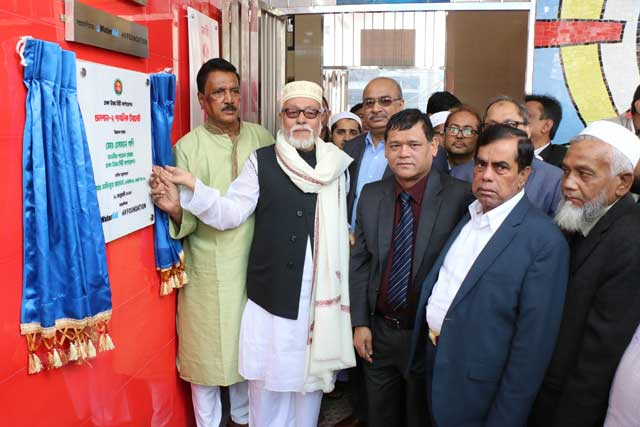 Public toilet inaugurated at Gulshan 2 in Dhaka city