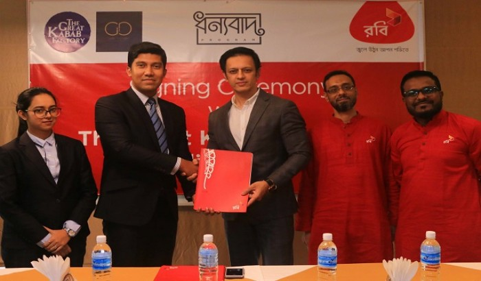 Robi Dhonnobad programme brings special discount offer