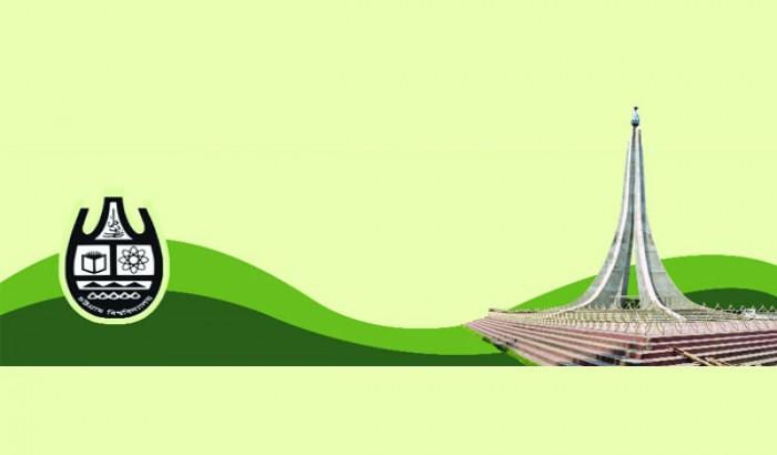 ৪৯ জন শিক্ষক নিয়োগ দিবে চট্টগ্রাম বিশ্ববিদ্যালয়