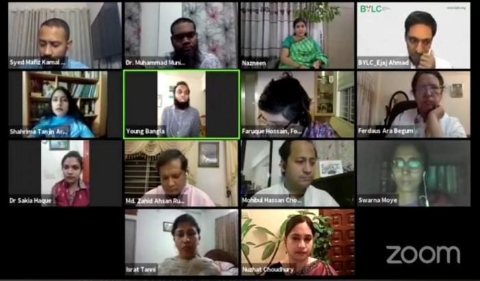 করোনাকালে পাবলিক বিশ্ববিদ্যালয়ের ডিজিটাল লাইব্রেরি এক্সেস বাড়ানোর আহ্বান
