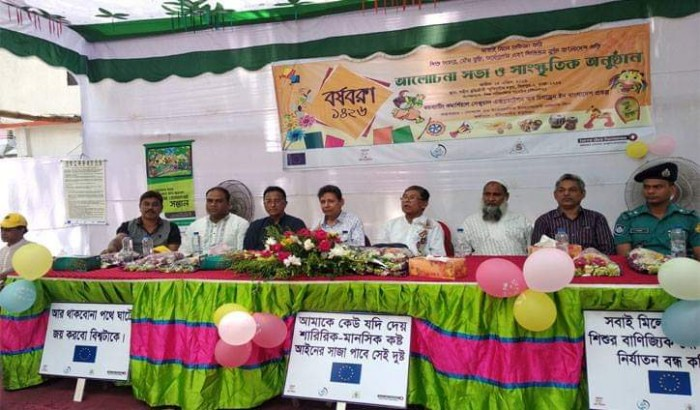 Campaign against sexual exploitation through Baishakh held