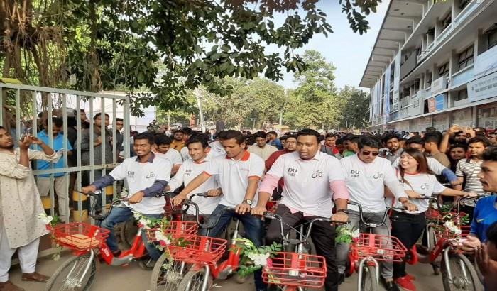 ঢাকা বিশ্ববিদ্যালয় ক্যাম্পাসে যেভাবে জোবাইক সেবা নিবেন