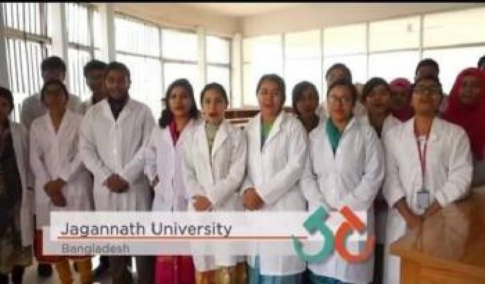 ইন্সট্রুমেন্টাল এক্সেস এ্যাওয়ার্ড পাচ্ছে জগন্নাথ বিশ্ববিদ্যালয়