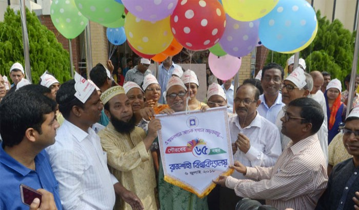 কোটা আন্দোলনে সরকার উৎখাতের চেষ্টা চলছে: রাবি উপাচার্য