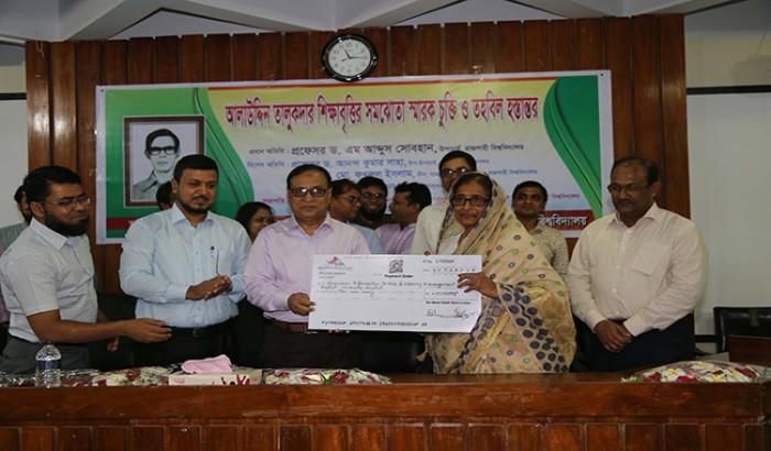 রাবিতে 'আলাউদ্দিন তালুকদার শিক্ষাবৃত্তি' চালু